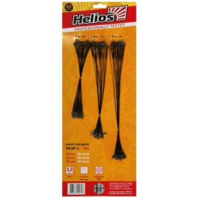 Набор поводков метал.Helios №7...
