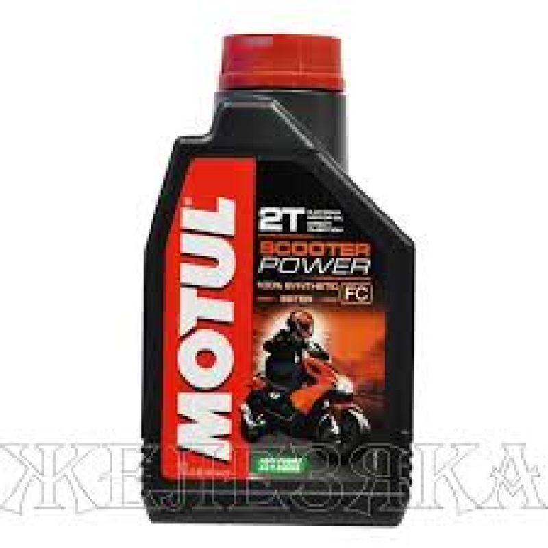 Motul Scooter Power 2T масло /1L/син.