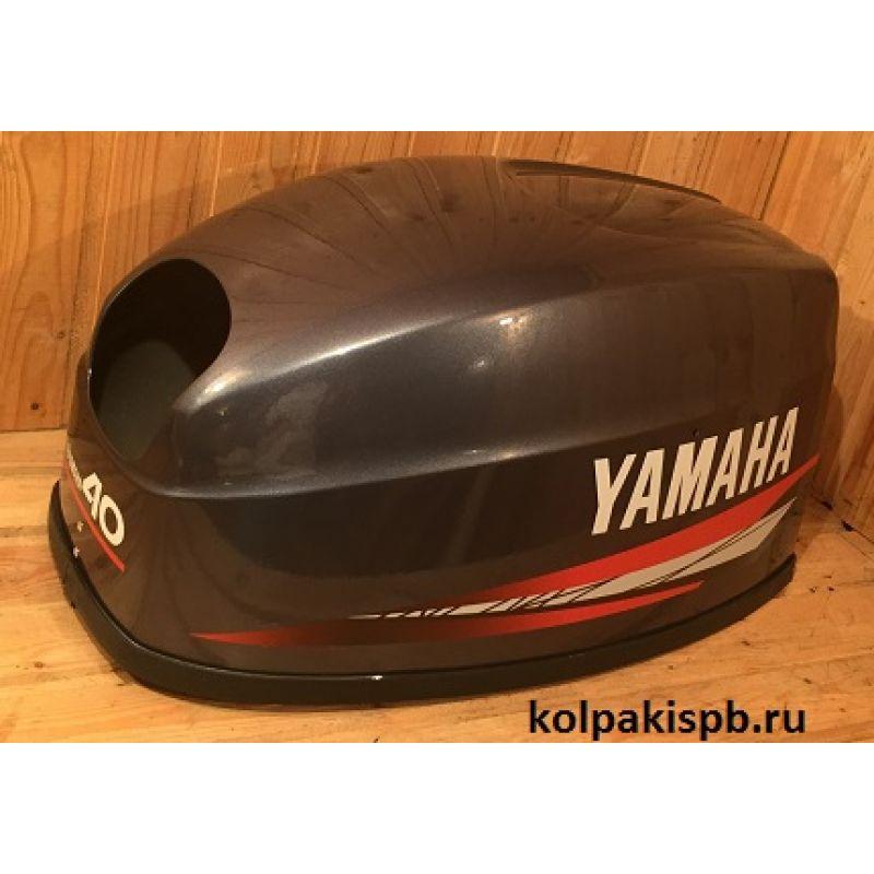 Колпаки YAMAHA 40 2т ДК