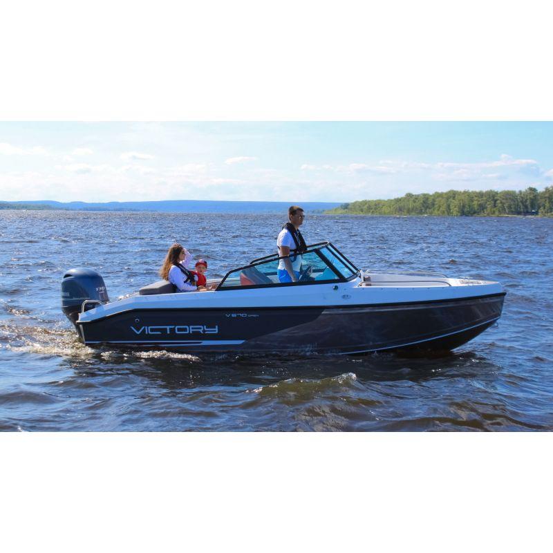 Лодка Victory 570 Open № RU-VBS57P243D222 �...