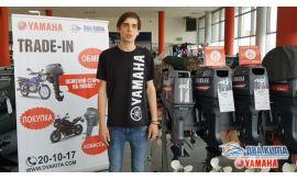 Два Кита - официальный дилер Yamaha в Астрахани. Интернет-магазин товаров для рыбалки и туризма
